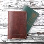 pasport-case